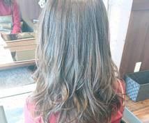 現役美容サロン代表があなたに似合う髪型を提案します 年齢・性別・世代問わずどんな方でも幸せにしてみせます!