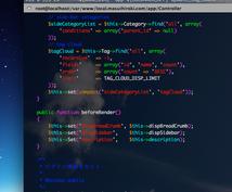 cakePHP(1.3〜2系)を用いたPHPプログラミングを指南します!