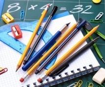 小中高生の英語指導を行います。