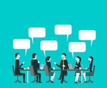 シンプル!【英会話の広げ方】をお教えます 英語での会話に詰まってしまってしまう人へ