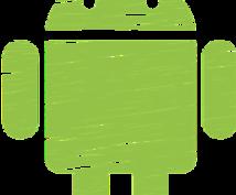 サンプルアプリ作成します あなたのアプリの案手伝います!