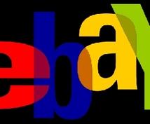 海外のオンラインショップでの買い物のサポートをします