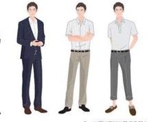 メンズ レデース服の悩み解決します 何を着たらいいのかな?分からない不安相談 解決します