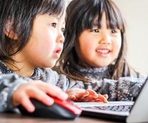 小中学生のプログラミング教育について相談にのります 小中学生向けプログラミング講師が経験からお伝えします!