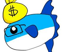 誰にも聞けない「お金」の不安や疑問にお答えします 現役ファイナンシャルプランナーが親身にお答えします