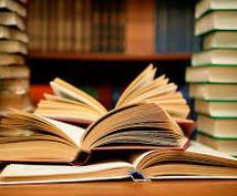 あなたにお勧めの本を紹介します どんな本を読んだらいいか分からない方