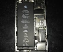 iPhone修理の方法教えます 手先が器用な方にとってもオススメです。