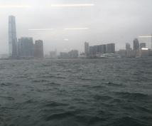 香港または中国での起業にご相談にのります