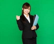 法律家がビジネスモデルアドバイスします 新しいビジネスをはじめるかた、会社を設立する方向け相談所