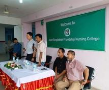 バングラデシュでの起業、進出のご相談にのります バングラデシュにある日本語学校経営歴三年の経験でお話しします