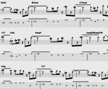 ギターのコード譜、タブ譜作成いたします 耳コピができない、けどあの曲が弾きたい!をお助けいたします。