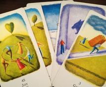 夫婦仲、親子、人間関係のお悩みをカードで解決します 人間関係の問題の原因を知り、その解決方法を知りたいあなたへ