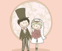 結婚式のウェルカムポエム、メッセージポエム作ります。