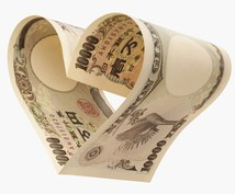 時間=お金とお考えの方に提供します ネット環境さえあればどこでもあなたの仕事場になります。