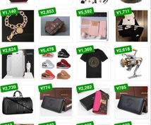 ブランドパロディや雑貨輸入仕入先紹介しまます ブランドパロディや雑貨輸入で転売や自分用に購入したい方‼︎