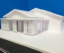 住宅模型をお作りします これからお家を建てようとする方へ(#^.^#)