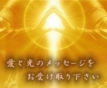 霊感【占い】恋愛・人間関係などの『魂鑑定』をします 魂を霊視し、恋愛、仕事、人間関係などのお悩みに対応!