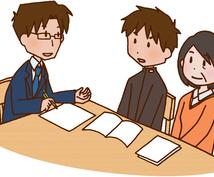 大学受験の進路相談に乗ります 大学受験を控える高校生とその親御様へプロの進路指導をお届け!