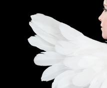 大天使パワータロットカードであなたの未来を見ます 人間関係、仕事、恋愛など様々なお悩みがあるあなたへ