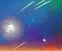 即日鑑定✴️成りたい自分に近付く占い届けます ちょっと先の未来を覗き見て、好きな運命を掴みとろう!