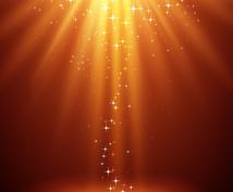 【はじめての方限定・無料お試し不定期開催】☆タロットカードリーディング☆あなた色のメッセージ