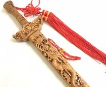毘沙門天さまのお力で悪縁を断切り良縁へと導きます これからさらに良き縁に恵まれたい方へ