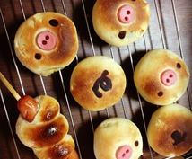 たくさんの人に、パン作りの楽しさを知って欲しい♪簡単☆初心者大歓迎のパン作り