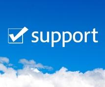 就職活動のES、履歴書などの書類添削いたします 元就活専門支援塾・責任者が書類通過のポイントを伝授します!
