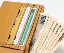 キャッシング借金整理カードローン記事文章作成します キャッシング借金整理カードローンCreating text