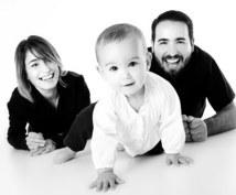 家族の信頼を取り戻す方法教えます あなたは家族を本当に理解していますか?