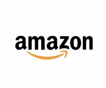 Amazonの商品を8%引きで購入出来ます Amazonの商品を8%引きで購入出来ます。