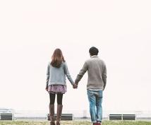 出会い・恋愛コンサル致します 異性と接点の無い毎日とお別れしませんか