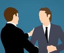 ベンチャー企業への転職のアドバイスします ベンチャーに転職、就職したいけどどうしたらいいかわからない人