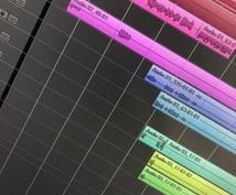 歌ってみた等のMIXをします 最短24時間以内にお渡し出来ます(オプション)