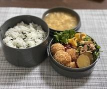 毎日のお弁当レシピ教えます 現役調理師がお弁当のレシピおしえちゃいます!