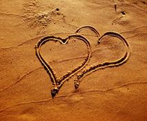 国際恋愛、特に南米の方との恋愛相談に乗ります!