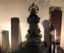 寺社仏閣で神仏に願意を通す秘密の願い方教えます ☆神様・仏様に願い事を快く聞いていただくための秘策☆