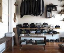 服や靴をオシャレに収納する方法教えます 部屋を見てるだけで楽しめるような部屋にします!