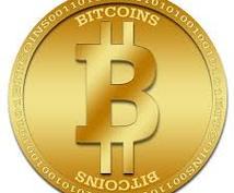 ビットコイン(bitcoin)採掘のアドバイス及びサポートをします
