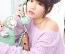 NTT固定電話のダイヤル通話料金を2千円安くします ※毎月ではなく1回です 工事 機器類プラン回線の変更 は不要