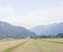 地元の人だけ知っている台湾の穴場と食べ物