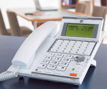 電話・FAX・インターネット、オフィスやお店の毎月の通信費はひと工夫でもっと安くなります!
