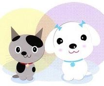 ペット飼育申請書及びペット飼育規則 を販売します 一般賃貸を「ペット可」に変えたいオーナー様、管理会社様に必見