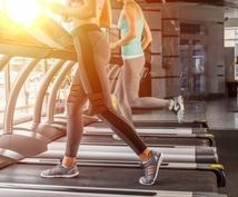 完全初心者向け、ダイエットに直結する筋トレ教えます ゆるいのに3キロ落とせた、目からウロコのトレーニング方法