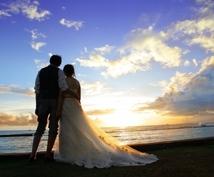 本邦初公開!結婚前のチェックリストを伝授します 〜自分の覚悟と相手の状態を見極める、意外だけど簡単な方法〜