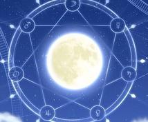 占星術とタロットで導く、ハッピーアドバイス♡
