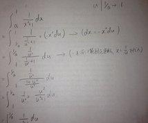 お子様の宿題・課題に分かりやすく回答・解説します 算数・数学についてのお悩みのあるお子様・親御様へ