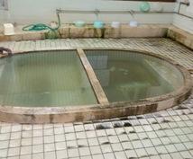 あなたの希望する条件の別府温泉を紹介します 。きっと行ってみたい温泉があるはず!!