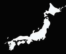 伝わる日本語コミュニケーションを伝授します 現役日本語教師が教える実践的日本語コミュニケーション