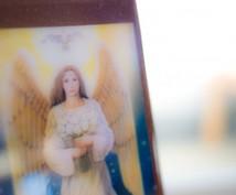 【天使からのメッセージ付き】癒しのレイキヒーリング